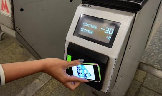 Android Pay в России – оплата метро с помощью телефона