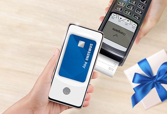 Что такое индекс и зачем он нужен для Samsung Pay
