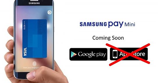 Что такое Samsung Pay mini в действительности