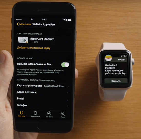 Возможна ли iPhone 5s работа Apple Pay