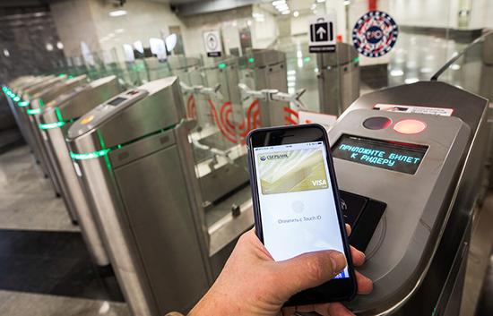 Apple Pay — бесконтактная «магия» в метро
