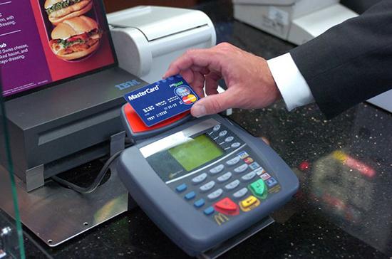 Не работает бесконтактная оплата картой Сбербанка