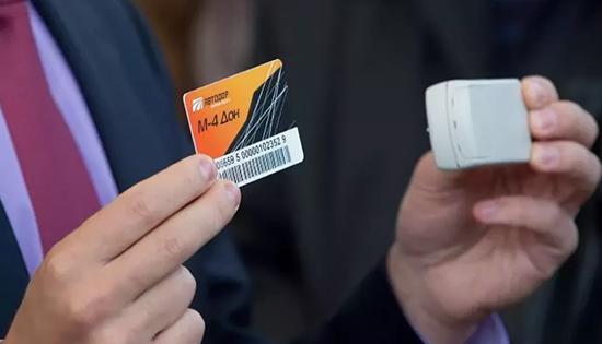 Что значит бесконтактная смарт карта