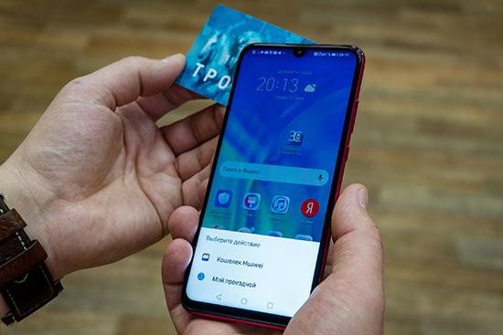 Для чего нужен модуль NFC в смартфонах Honor Huawei