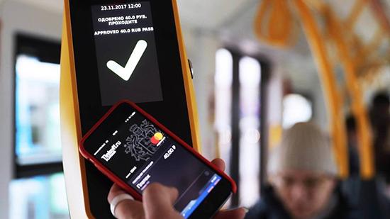 Гайд по транспортным экспресс картам в Apple Pay