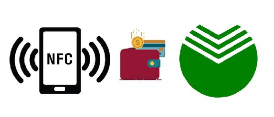 Подключение NFC и PayPass для платежей в Сбербанк