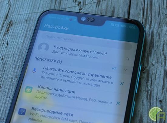 Пошаговая настройка NFC на Huawei Honor 8x