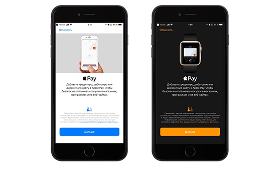Какие банки в России поддерживают Apple Pay