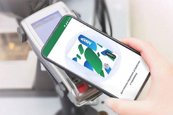 Бесконтактная оплата приложением Mir Pay