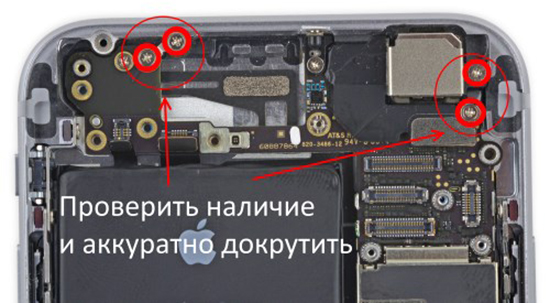 Особенности работы NFC и Apple Pay на iPhone 7