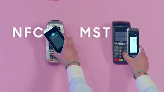 Что значит технология NFC с MST