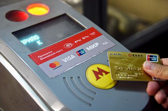 Можно ли в метро платить банковской карточкой
