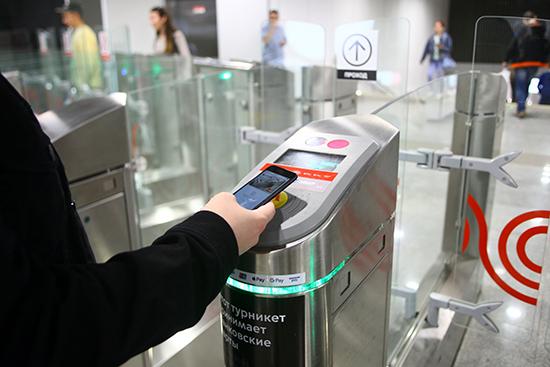Как использовать Paypass в московском метро
