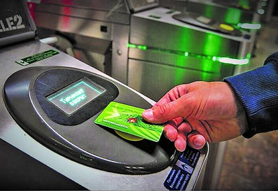 Использование карты Подорожник в телефоне с NFC