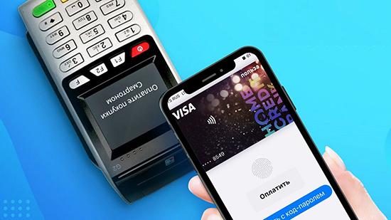 Оплата телефоном вместо карты через приложение на Андроид