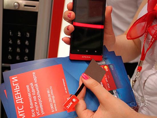 Как пользоваться сим картой с NFC от МТС