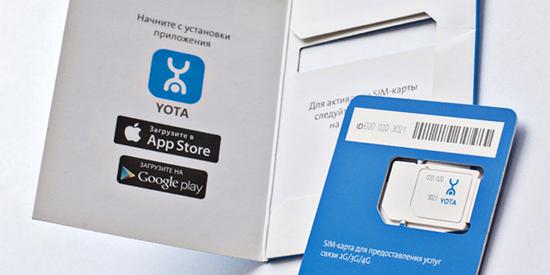 Как пользоваться сим картой с NFC от Yota