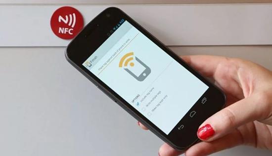 Эмуляция пропуска через NFC в смартфоне